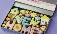 Our top 5 personalised biscuit options for national biscuit day